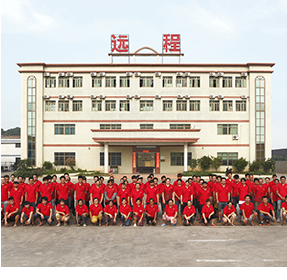 Guangdong remote furniture industry co., LTD
