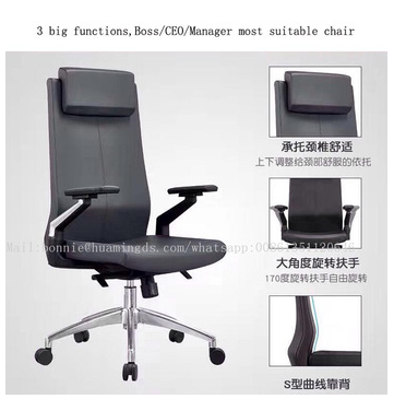 2017 latest design leather office chair boss office chair on sell