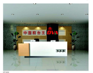 High-end restaurant reception desk furniture QT3208