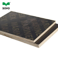 one hot press finger joint construction brown film faced plywood