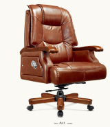 Chair Wholesales Bride Smart Sleeping Sex Office Chair