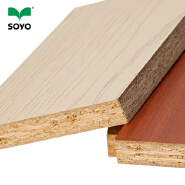 Serviceable 9-25mm pure Melamine Faced Particle Board Price