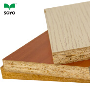 China Supplier Cheap High-Density Particle Board