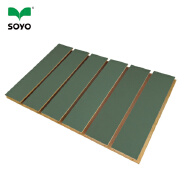 laminated melamine groove MDF, tongue and groove MDF,Slotted MDF board