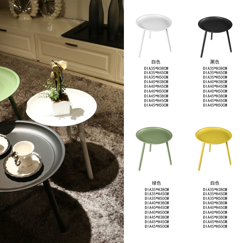 Modern design  living room furniture small round table coffee  table