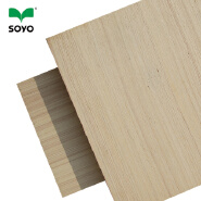 12mm tongue and groove 1220*2440mm home furniture for Jamaica eucalyptus plywood