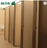 JIALIFU customized waterproof pvc toilet cubicle partitions