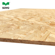 Oriented Strand Boards OSB 1220x2440 18mm
