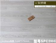 Wooden Grain Spc Click Self Adhesive Flooring