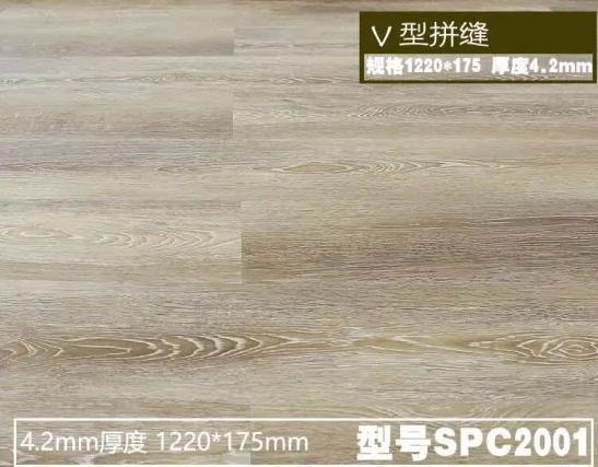 SPC Flooring