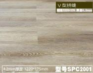 ZHEJIANG YUANWANG WINDOWS AND DOORS CO., LTD. SPC Flooring