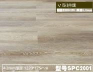 4.2mm Spc Plastic Click PVC Flooring