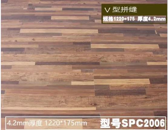Spc Plastic Click Vinyl Plank Tile
