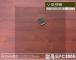 Spc Plastic Flooring Tile Interlocking Click System