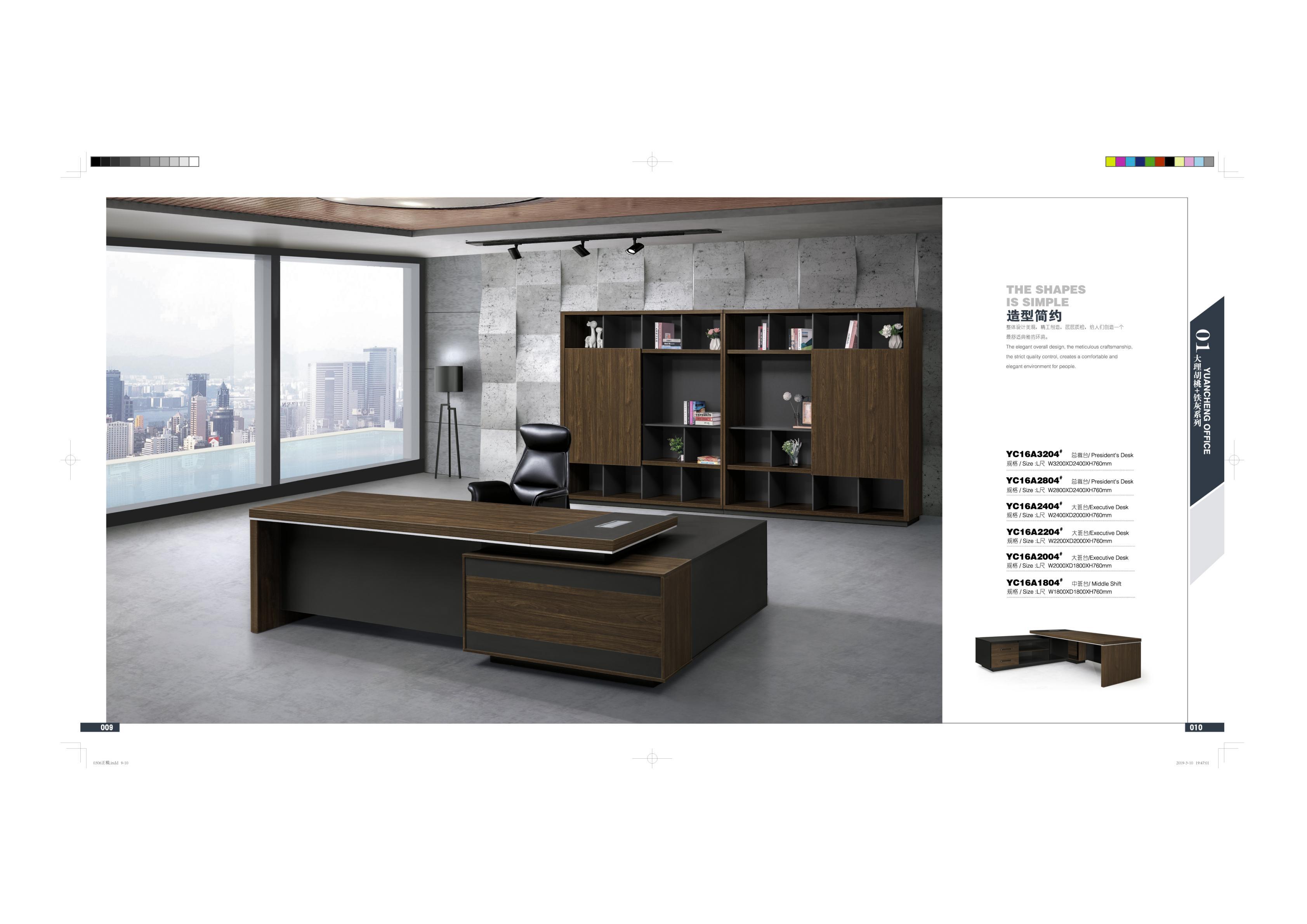 President's Desk YC16A2603