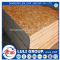 Excellent 1220*2440mm OSB for construction from luligroup