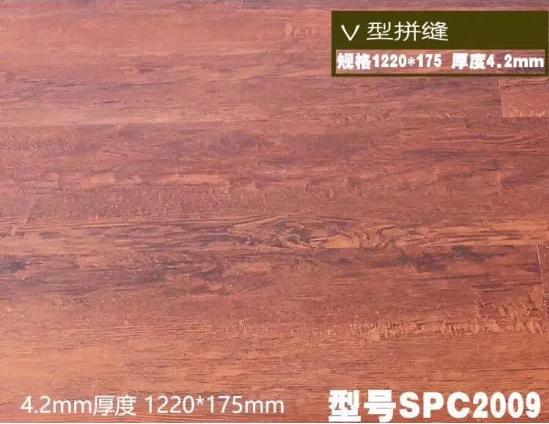 Waterproof Vinyl Plank Recycled PVC Click Flooring