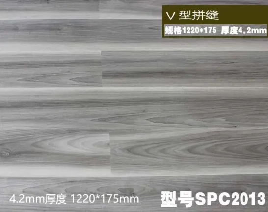 Eco Friendly Vinyl PVC Flooring