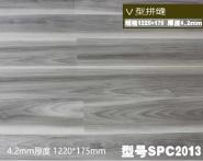 Eco Friendly Vinyl PVC Flooring