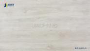 PVC Commercial Click Vinyl Flooring