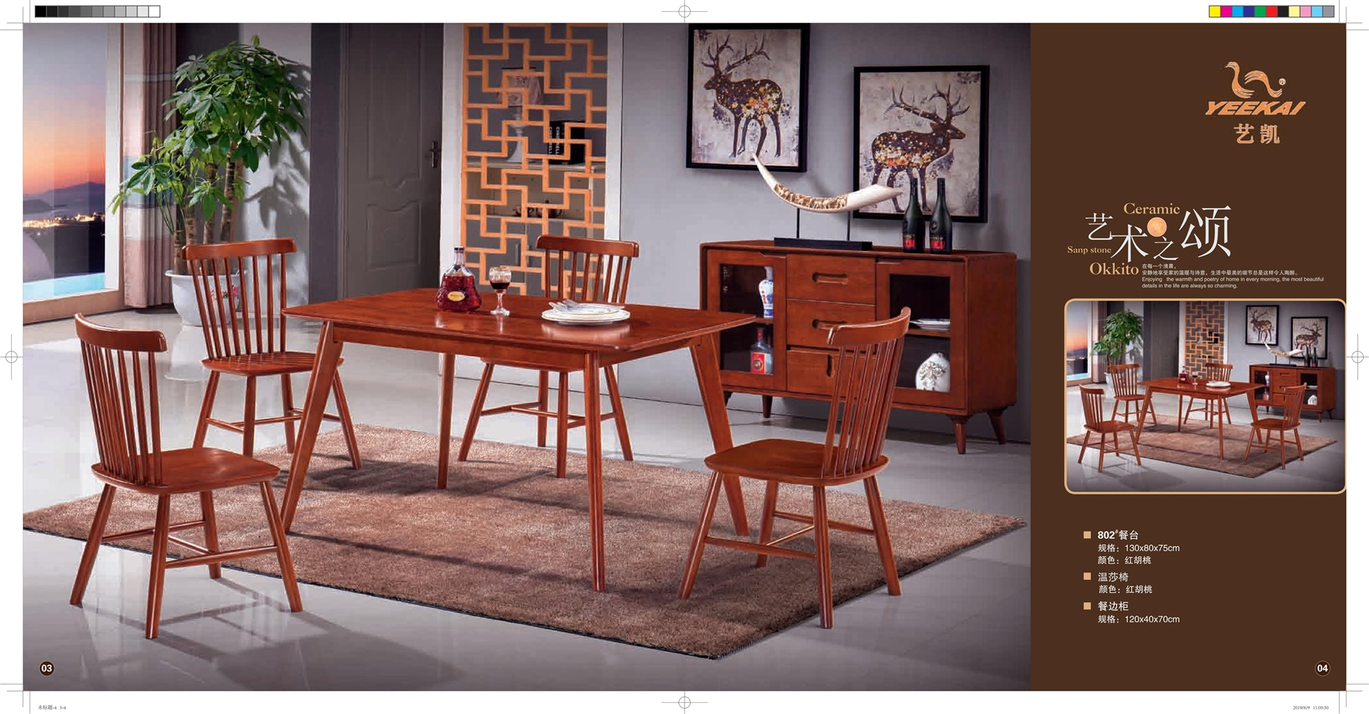 Dining-table & Chair