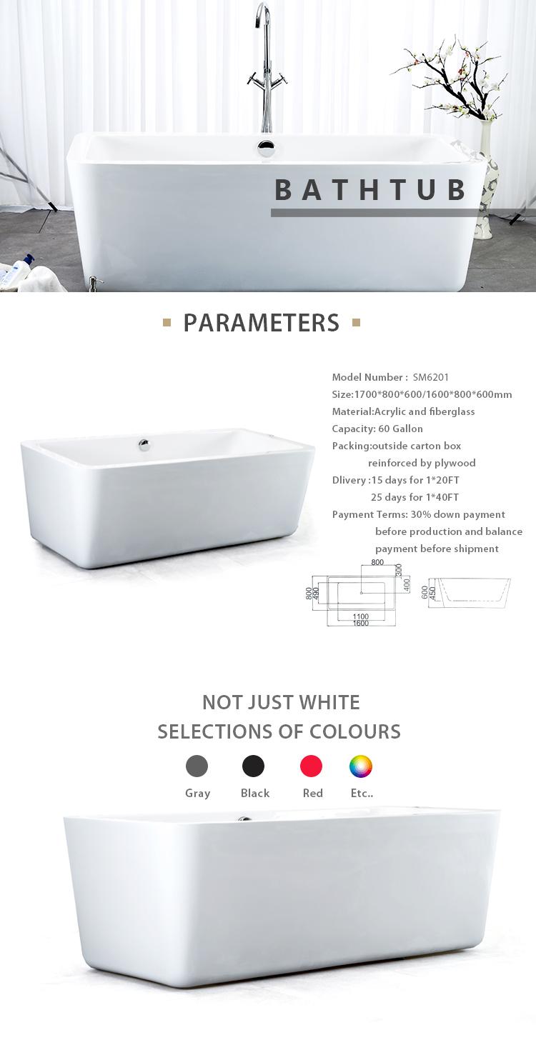 SM6201 New style Rectangle shape bath soaking bath whirlpool tub