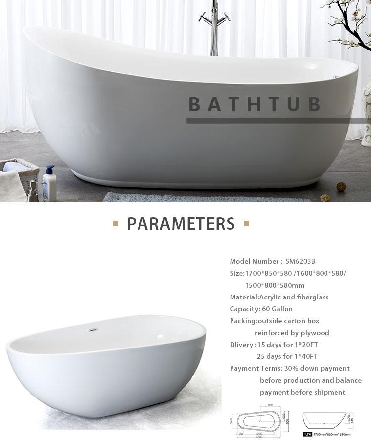 SM6203B Best brand Sanitary ware bathroom portable Oval Freestanding Acrylic bath hot tub
