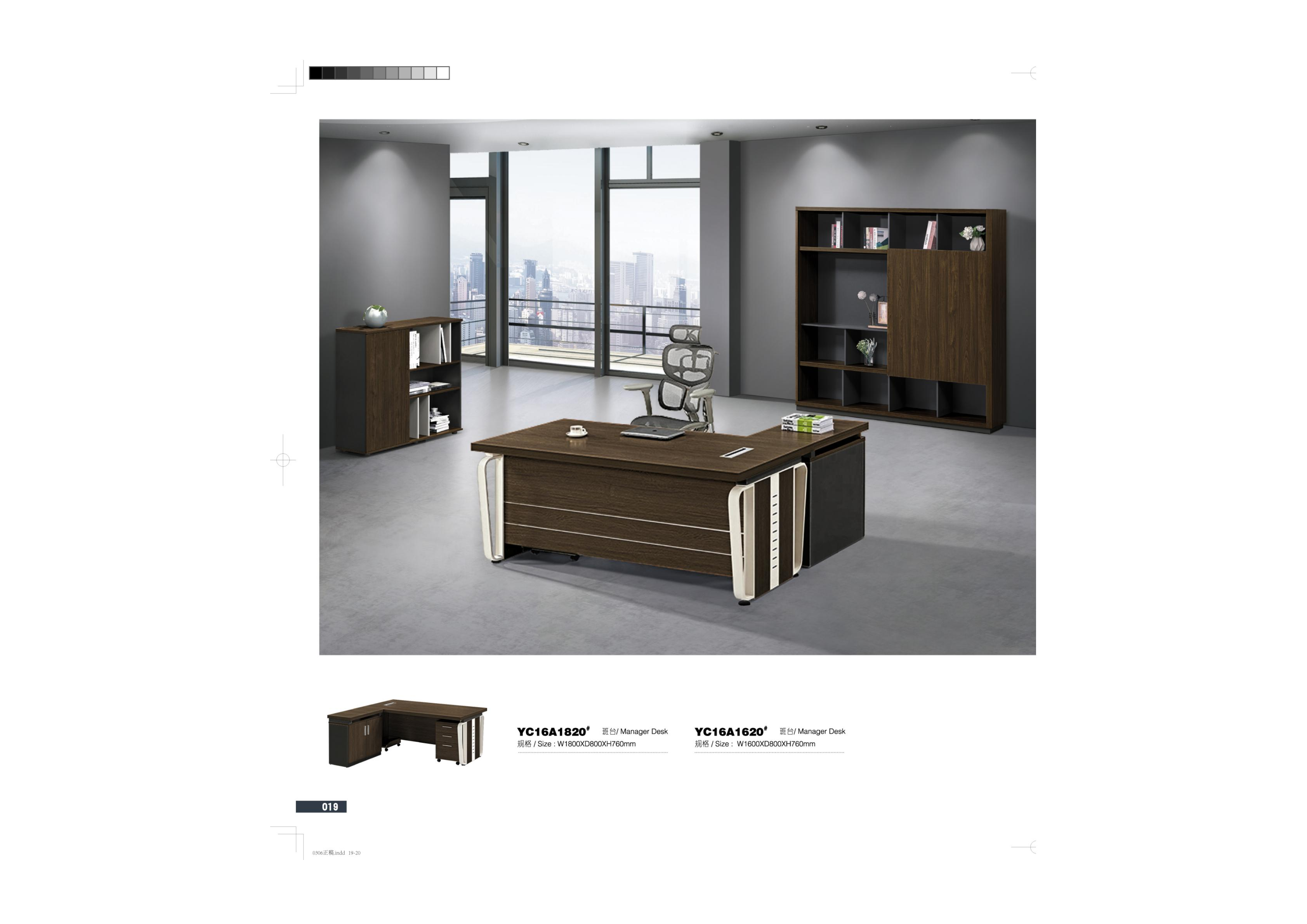 Manager Desk YC16A1820