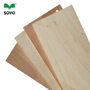 Poplar plywood for funiture/packing,high grade best lvl for construction wood stick