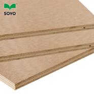 18mm anti-slip marine plywood for sale