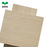 1220*2440mm okume face price 9mm Commercial Furniture eucalyptus core for die cutting plywood