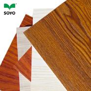 15mm mahogany plywood,pink plywood,canada plywood