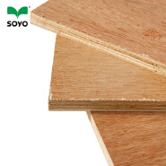 4*8 Okoume/Bintangor laminated two side plywood for indoor