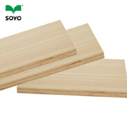 1830*2440mm Concrete form 15mm decorative grooved for Austria eucalyptus plywood