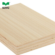 1250*2500mm tongue and groove floor eucalyptus for Togo plywood