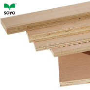 hot sell best quality 4x8 okume face plywood