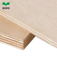 plywood laminated chairs,plywood circle,4x8 mahogany plywood