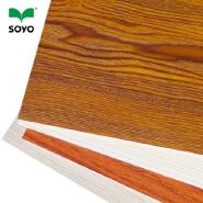 laminated plywood philippines,doka plywood,5-ply plywood