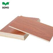 15mm Radiata Pine Shutter Ply Wood Pine Plywood
