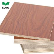 HANBAO 9mm 12mm 18mm plywood waterproof marine grade okoume