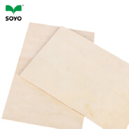 18MM Combi commercial cdx plywood15MM Combi commercial cdx plywood12MM Combi commercial cdx plywood
