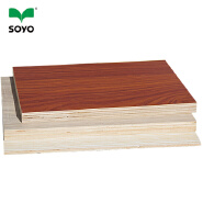 plywood standard size in philippines.4x9 plywood,plywood rack