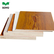 12mm thin plywood sheet,coconut plywood,bent plywood office chair