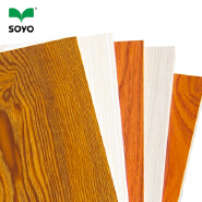double sided laminated plywood,full birch plywood,oil palm plywood