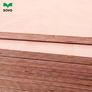 wholesale laminated birch plywood sheets prices