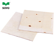4x8 cheap plywood price of marine plywood in philippines greenply plywood price list