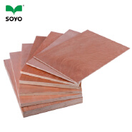 2018 Hot Sale First Class Plywood for Funiture
