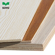 marine plywood brands,abs laminated plywood,wood filler for plywood