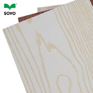 15mm bamboo plywood,balsa core plywood,plastic plywood for formwork