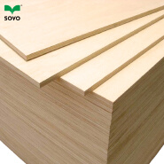low price for 3mm plywood /5mm plywood sheet/7mm plywood selling
